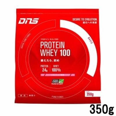 DNS プロテインホエイ 100 いちごミルク 350g [ ディーエヌエス / サプリメント / サプリ / プロテイン ]【取り寄せ商品】
