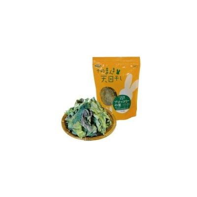 川井 ブロッコリーの葉 30g