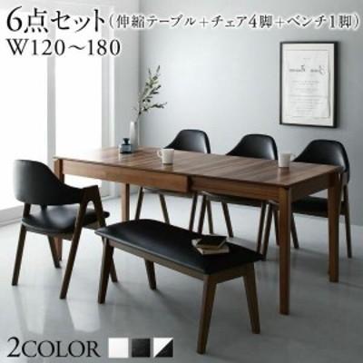 ダイニングテーブルセット 5人用 天然木ウォールナット材モダンデザイン伸縮式ダイニングセット 6点セット テーブル+チェア4脚+ベンチ1脚