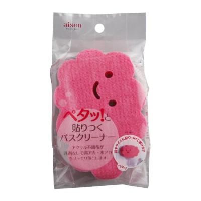 aisen 貼りつく バスクリーナー BX801 ピンク