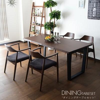 ダイニングテーブルセット 4人掛け 北欧 5点セット 幅160 ワイドサイズ 4人用