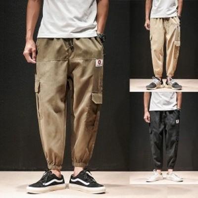 カーゴパンツ ジョガーパンツ メンズ テーパードパンツ ロングパンツ カジュアルウエア 長ズボン 9分 ボトムス