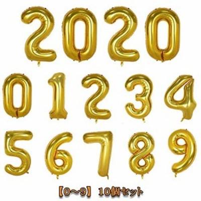 送料無料風船 誕生日 数字 バルーン 誕生日 記念日 パーティー飾り用バルーン デコレーション お祝い お誕生日会 結婚式 二次会 プロポー