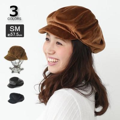 帽子 3Wayベロアキャスケット レディース メンズ ユニセックス 秋冬 シンプル ブラック ベージュ ネイビー グレー 女性用