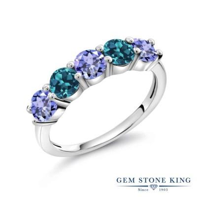 天然 タンザナイト 指輪 レディース リング 天然石 12月 誕生石 ブランド