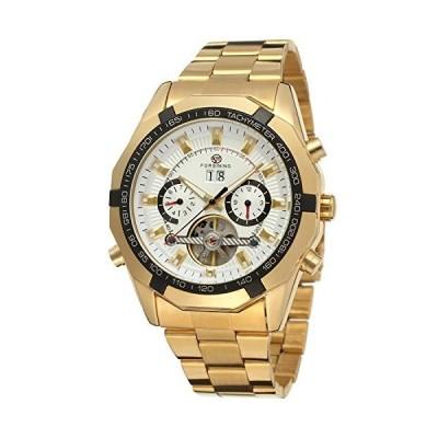 (新品) Forsining Men's Automatic Mechanical Transparent Crystal Tourbillon Wrist Watch Color White