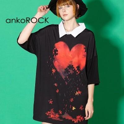 ankoROCK アンコロック ビッグ Tシャツ メンズ カットソー レディース 半袖 襟 襟付き 退廃 ハート