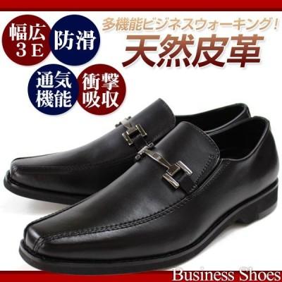 シューズ ビジネス メンズ 革靴 WALKERS-MATE WA-7303 5営業日以内に発送