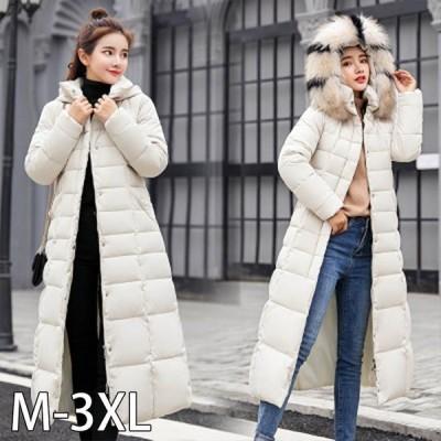 ダウンコート レディース ダウンジャケット ロング丈 ファー付きフード 大きいサイズ 中綿コート 上品 アウター 防寒 防風 冬
