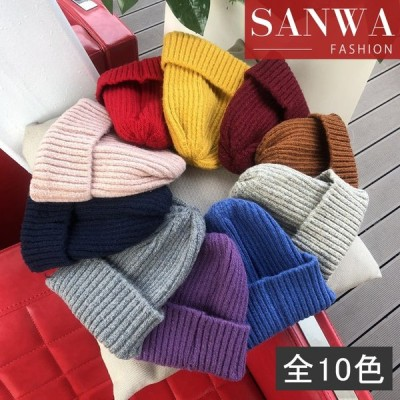 ニット帽 レディース メンズ 秋冬 帽子 ニットキャップ おしゃれ シンプル お揃い カップル ペアルック ふわふわ もこもこ 編み目 あったか 防寒