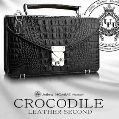 セカンドバッグ 送料無料 メンズ 黒牛革 クロコダイル型押し鞄数多くある素材の中で最高級素材と言われるクロコダイルを牛革で見事に再現
