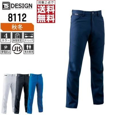 TSデザイン 作業服 作業ズボン 制電 メンズ パンツ 8112 作業着