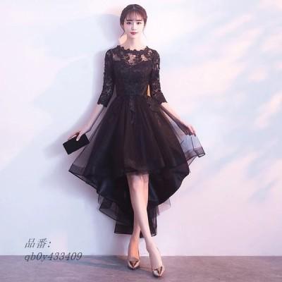 ブラック パーティードレス 袖あり 7分袖 前短後長 結婚式ドレス 30代 体型カバー ワイン赤 成人式ドレス Aライン ミモレ丈 20代 お呼ばれ 二次会ドレス