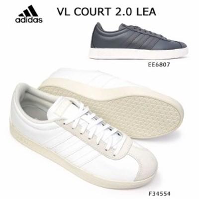 アディダス スニーカー メンズ VL コート 2.0 LEA コートシューズ スケートボート 白 グレー adidas vl court 2.0 lea F34554 EE6807