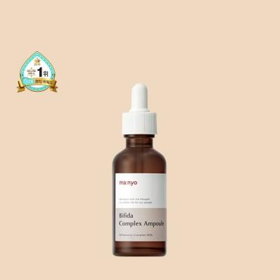 魔女工場(Manyo Factory) ビフィダコンプレックスアンプル 50ml : EGCGポリフェノール活力ケア 緑茶から抽出したカテキン成分が皮脂分泌と肌欠点をケアし敏感肌を改/善 ::韓国コス