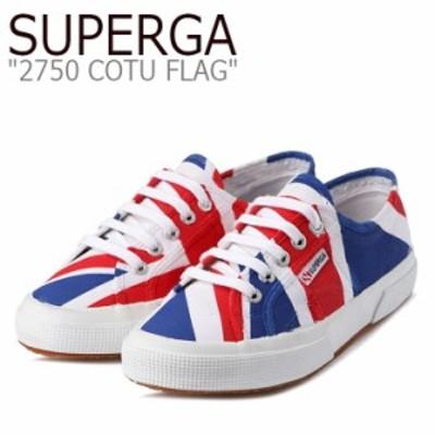 スペルガ スニーカー SUPERGA メンズ レディース 2750 COTU FLAG フラッグ UNITED KINGDOM イギリス S007X90A16 シューズ