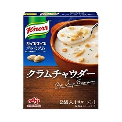 味の素 クノールカップスープ プレミアム クラムチャウダー (20.0g×2袋)×10箱入