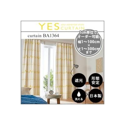 カーテン オーダーカーテン YESカーテン BA1364(約)幅1〜100×丈〜300cm[片開き] ウォッシャブル 日本製 洗える 国産 タッセル フック おしゃれ アスワン