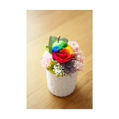 Arc-en-Ciels Happy Rose レインボーローズアレンジ「Marvelous] 白