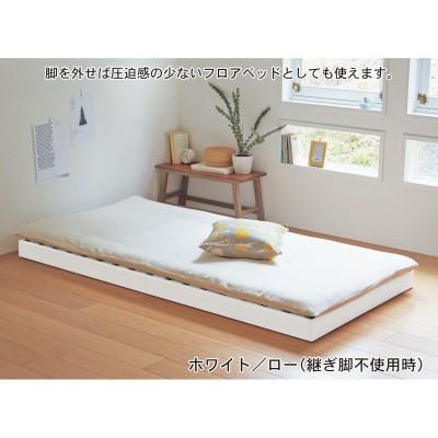 高さ調整式頑丈すのこベッド<シングル>