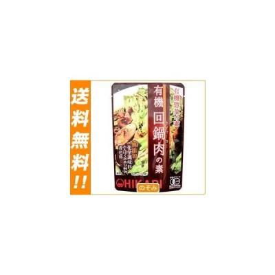 送料無料 光食品 有機惣菜の素 有機回鍋肉の素 100gパウチ×24袋入