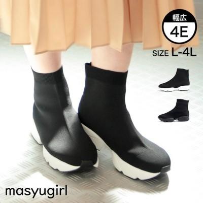 マシュガール masyugirl 【送料無料】 ソックス風スニーカーブーツ 幅広 ゆったり レディース ▲返品交換不可