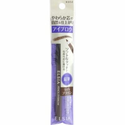 【5個までメール便可】コーセー エルシア(ELSIA) プラチナム 鉛筆 アイブロウ BR301 (ライトブラウン)