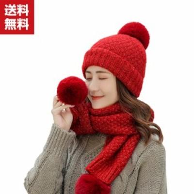 送料無料 可愛い 暖かい かわいい ニット帽 レディース  ネックウォーマー  2点セット 裏起毛 ファッション雑貨?小物  防寒 防風 通勤 通
