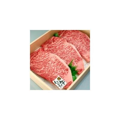 風味絶佳.山陰 しまね和牛(島根和牛)サーロインステーキ240g×2枚