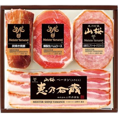 【お中元】 <マイスター山野井>炭焼き焼豚とスライスセット YM31 ハム・焼豚・精肉・肉加工品