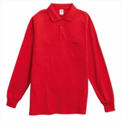 TS DESIGN (TSデザイン) 長袖ポロシャツ レッド 1075 2002 作業服 ユニフォーム