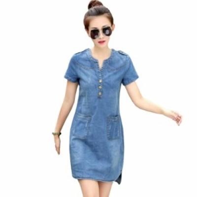 レディースファッションツ 2018新しい到着の夏の女性のデニムドレス半袖緩いAワードドレスプラスサイズvネック固体デニムドレス