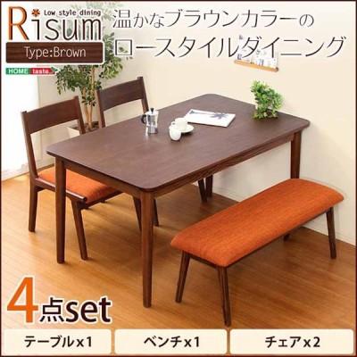 ダイニング4点セット(テーブル+チェア2脚+ベンチ)ナチュラルロータイプ ブラウン 木製アッシュ材 Risum-リスム-