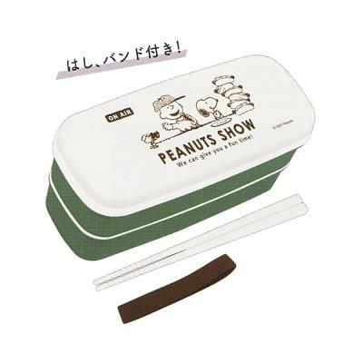 カミオジャパン/スヌーピー 抗菌 2段ランチボックス お弁当箱 日本製/ホットドッグ KM-201823 (取/ギフト不可)