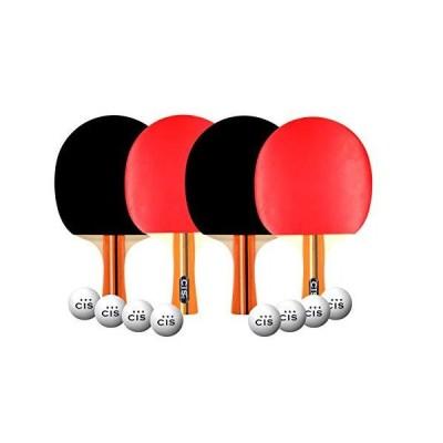 Ping Pong Set Table Tennis Racket Kit - 4 Player Paddle Bundle - 8 Professi