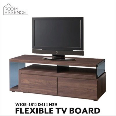 TVボード 高さ39cm テレビ台 TV台 ローボード avラック 収納 木製 ウォールナット SO-224WAL