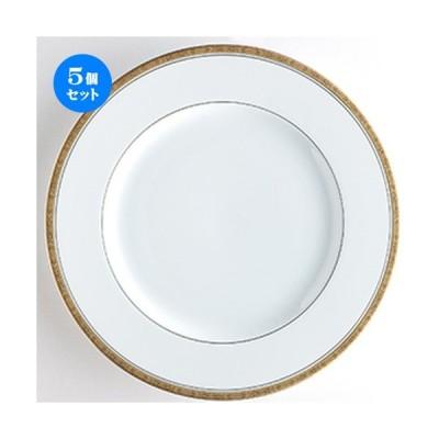 5個セット洋陶オープン Y・Sゴールド 12吋プレスプレート [ 31 x 2.7cm ] 【 レストラン ホテル 洋食器 飲食店 業務用 】