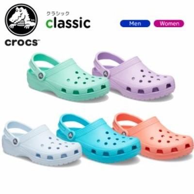 クロックス(crocs) クラシック/ケイマン(classic) メンズ/レディース/男性用/女性用/サンダル/シューズ[C/B][H]