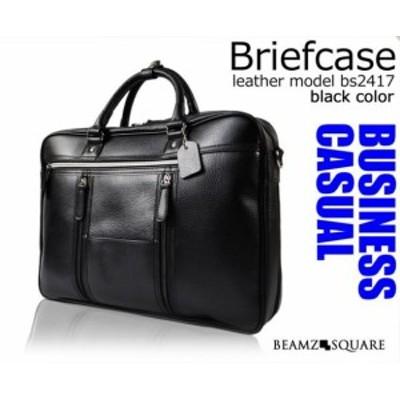 BEAMZSQUARE 牛革製 ビジネスバッグ メンズ ブリーフケース リクルート バッグ ブランド サラリーマン カバン BS-2417 ブラック