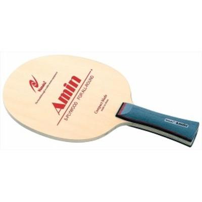 Nittaku NE-6885 卓球ラケット アミン/AMIN/フレア 日本卓球(ニッタク) 2017年春夏モデル【取り寄せ】