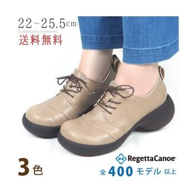 リゲッタ カヌー 靴 レディース 歩きやすい 厚底 旅行幅広靴 秋 冬 春 夏 コンフォートシューズ