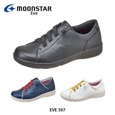 ムーンスター イブ レディース コンフォートシューズ EVE 307 ワイド設計 やわらか設計 ふわピタ中敷 つまずき防止 軽量設計 4E MOONSTAR EVE EVE307