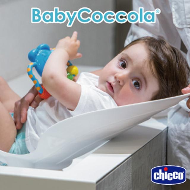 BabyCoccola寶寶可樂椅(洗屁屁神器)