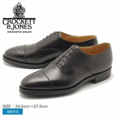 革靴 メンズ 本革 ストレートチップ ドレスシューズ クロケット&ジョーンズ CROCKETT&JONES  RADSTOCK 9859-1015-25 靴 紳士