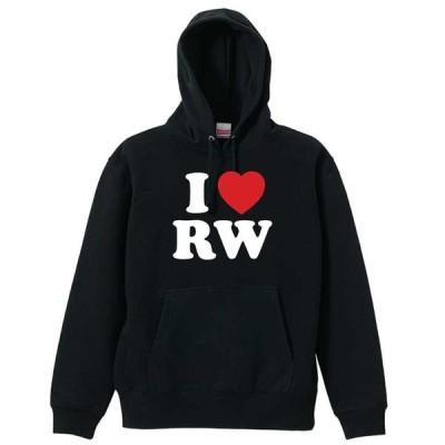 I LOVE RW プルオーバーパーカー 裏パイル 全8色 110cm-XXL ARTWORKS-KOBE