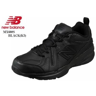 new balance MX608S[ニューバランス]トレーニングカジュアルスニーカー 幅広4E トレーニングシーンも快適にサポートする男性用フィットネス メンズ