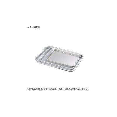 ケーキ盆 アルマイト 小 291×207