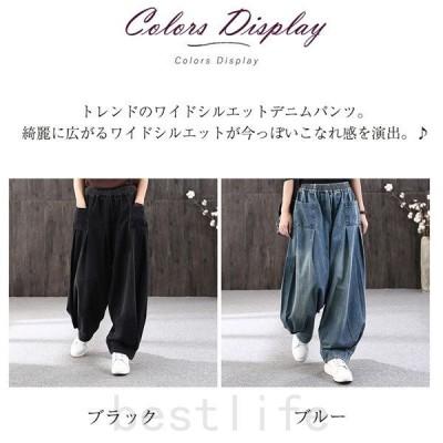 デニムバギーパンツゆったりハイウエスト大きいサイズレディースロング丈ゆったりボトムスファッション体型カバー楽ちんきれいめ