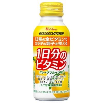 ハウスWF 1日分ビタミン グレープフルーツ味 120ml