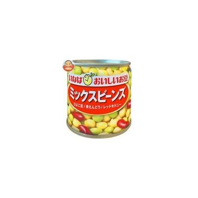 いなば食品 ミックスビーンズ 110g缶×24個入
